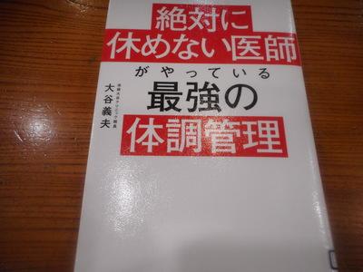 DSCN8302[1].JPG